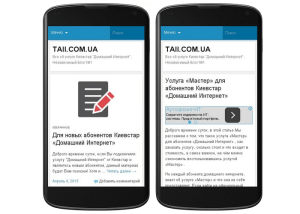 Мобильная версия tall.com.ua